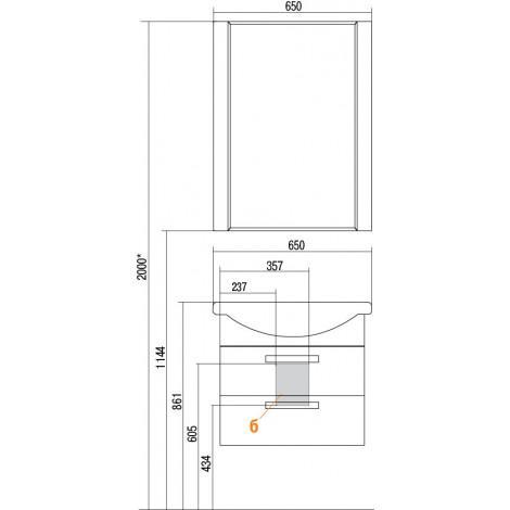 Комплект мебели Акватон Ария 65 М черный подвесной купить в Москве по цене от 19529р. в интернет-магазине mebel-v-vannu.ru