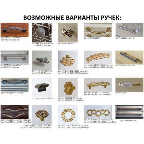 Комплект мебели Аллигатор Капан K(D) 110 купить в Москве по цене от 148000р. в интернет-магазине mebel-v-vannu.ru