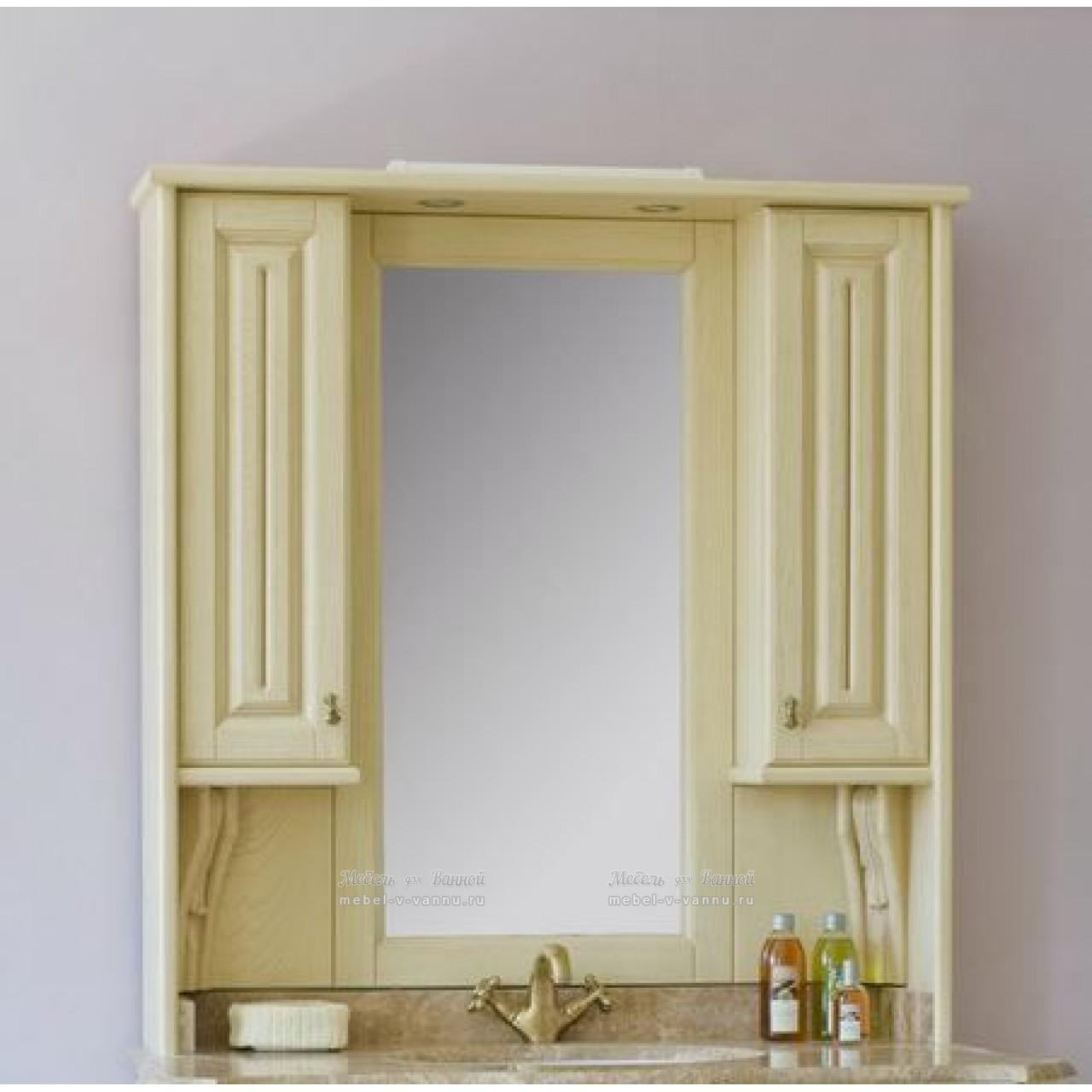 Зеркало-шкаф Аллигатор Вито 120E (D) купить в Москве по цене от 47000р. в интернет-магазине mebel-v-vannu.ru