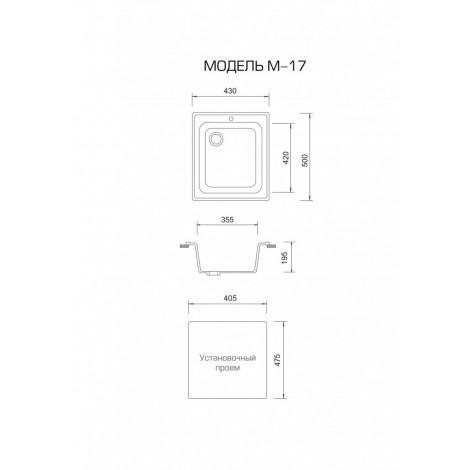 Мойка кухонная AquaGranitEx M-17 купить в Москве по цене от 4101р. в интернет-магазине mebel-v-vannu.ru