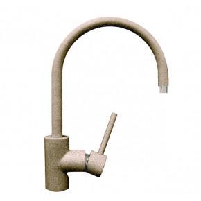 Смеситель AquaGranitEx C–5035 для кухонной мойки