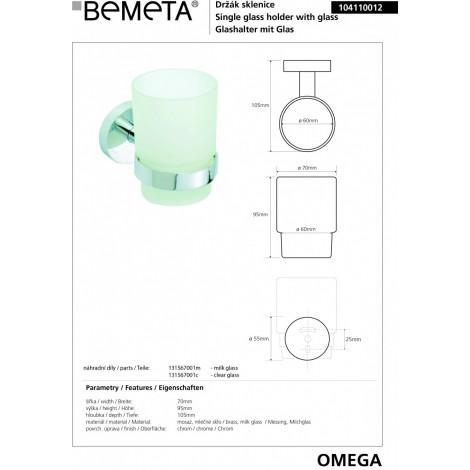 Держатель для стаканов BEMETA OMEGA 104110012 купить в Москве по цене от 1030р. в интернет-магазине mebel-v-vannu.ru