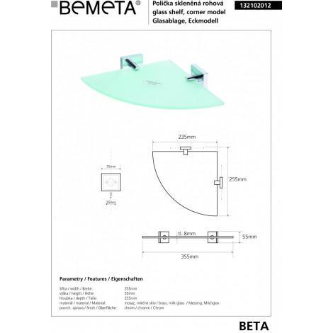 Стеклянная полка BEMETA BETA 132102012 купить в Москве по цене от 2078р. в интернет-магазине mebel-v-vannu.ru