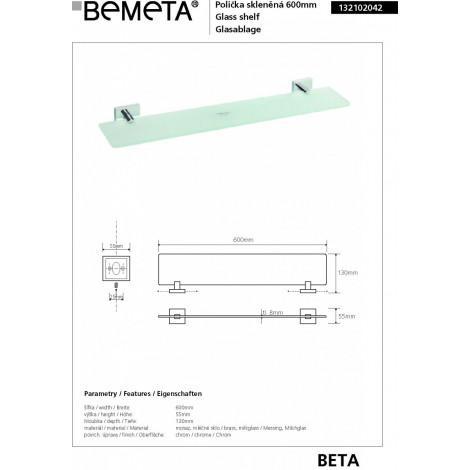 Стеклянная полка BEMETA BETA 132102042 купить в Москве по цене от 2060р. в интернет-магазине mebel-v-vannu.ru