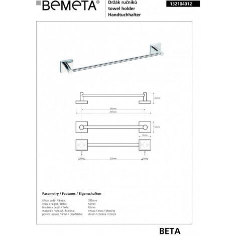 Держатель полотенца BEMETA BETA 132104012 купить в Москве по цене от 1687р. в интернет-магазине mebel-v-vannu.ru