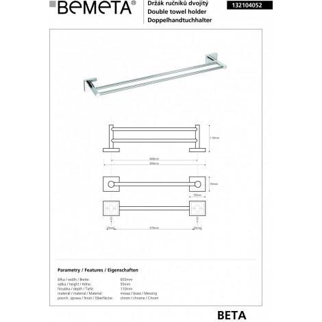 Двойной держатель полотенца BEMETA BETA 132104052 купить в Москве по цене от 2457р. в интернет-магазине mebel-v-vannu.ru