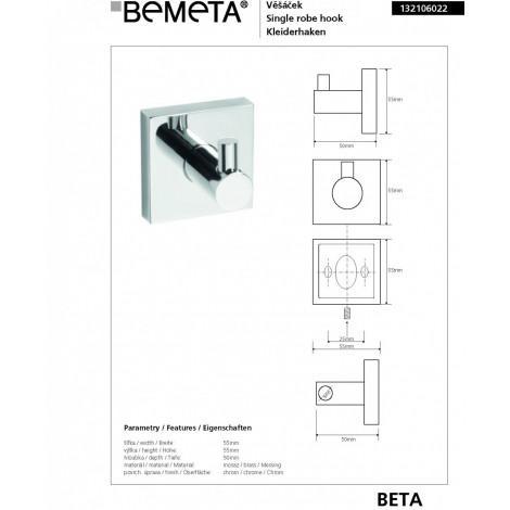 Крючок для одежды BEMETA BETA 132106022