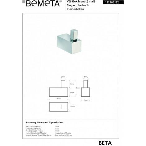 Крючок для одежды BEMETA BETA 132106132 купить в Москве по цене от 574р. в интернет-магазине mebel-v-vannu.ru