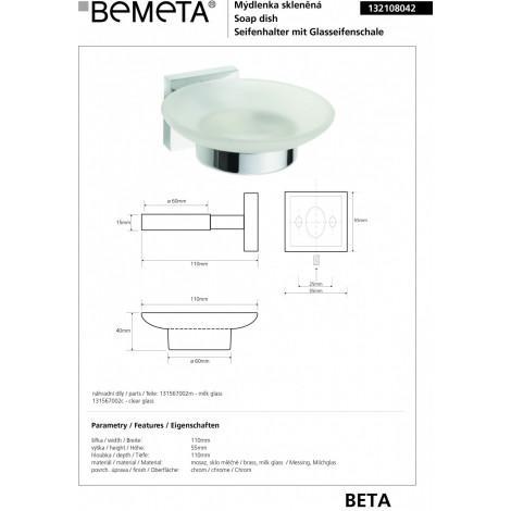 Мыльница стеклянная BEMETA BETA 132108042 купить в Москве по цене от 1202р. в интернет-магазине mebel-v-vannu.ru