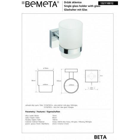 Держатель стакана BEMETA BETA 132110012 купить в Москве по цене от 1196р. в интернет-магазине mebel-v-vannu.ru