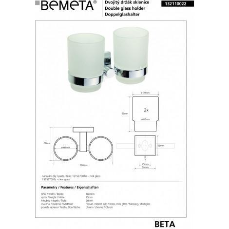 Двойной держатель стакана BEMETA BETA 132110022 купить в Москве по цене от 2001р. в интернет-магазине mebel-v-vannu.ru