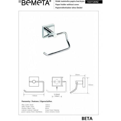 Держатель туалетной бумаги BEMETA BETA 132112042 купить в Москве по цене от 1397р. в интернет-магазине mebel-v-vannu.ru