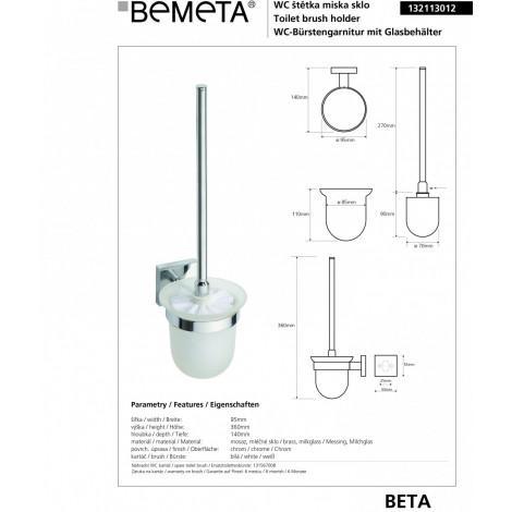 Туалетная щетка с держателем BEMETA BETA 132113012 купить в Москве по цене от 1965р. в интернет-магазине mebel-v-vannu.ru