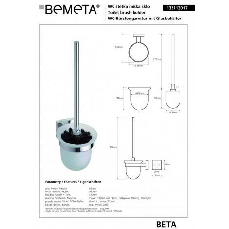 Туалетная щетка с держателем черная BEMETA BETA 132113017 купить в Москве по цене от 1965р. в интернет-магазине mebel-v-vannu.ru