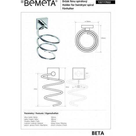 Держатель для фена BEMETA BETA 132117022 купить в Москве по цене от 1415р. в интернет-магазине mebel-v-vannu.ru
