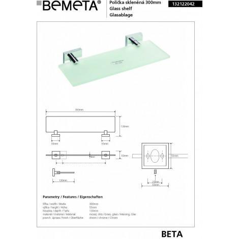 Стеклянная полка BEMETA BETA 132122042 купить в Москве по цене от 1877р. в интернет-магазине mebel-v-vannu.ru
