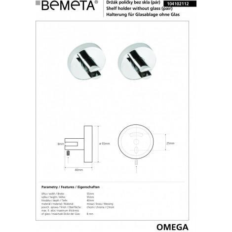 Держатель полочки без стекла BEMETA OMEGA 104102112 купить в Москве по цене от 1285р. в интернет-магазине mebel-v-vannu.ru