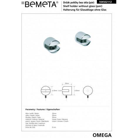 Держатель полочки без стекла BEMETA OMEGA 104502112 купить в Москве по цене от 918р. в интернет-магазине mebel-v-vannu.ru