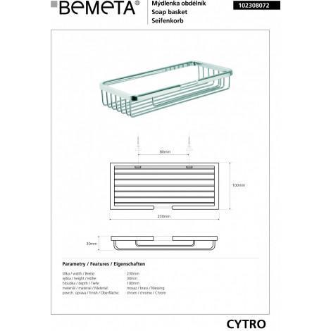 Мыльница прямоугольная BEMETA CYTRO 102308072 купить в Москве по цене от 1344р. в интернет-магазине mebel-v-vannu.ru
