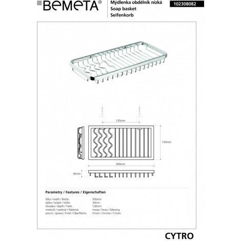 Мыльница прямоугольная BEMETA CYTRO 102308082 купить в Москве по цене от 1397р. в интернет-магазине mebel-v-vannu.ru