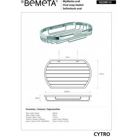 Мыльница овальная BEMETA CYTRO 102308112 купить в Москве по цене от 1332р. в интернет-магазине mebel-v-vannu.ru
