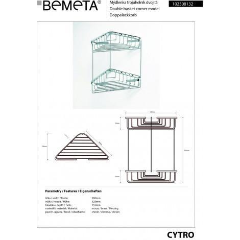 Угловая мыльница двойная BEMETA CYTRO 102308132 купить в Москве по цене от 2587р. в интернет-магазине mebel-v-vannu.ru