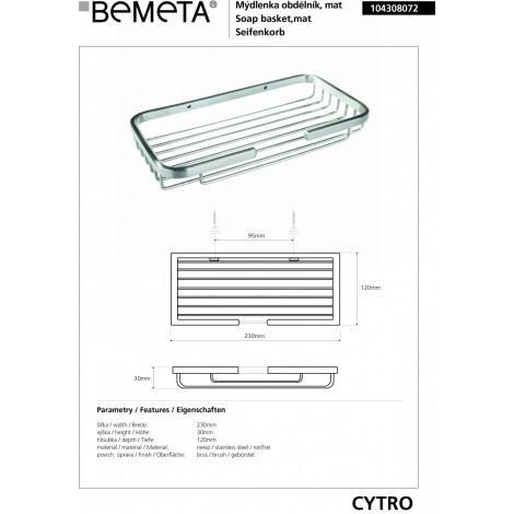 Мыльница прямоугольная BEMETA CYTRO 104308072 купить в Москве по цене от 1439р. в интернет-магазине mebel-v-vannu.ru