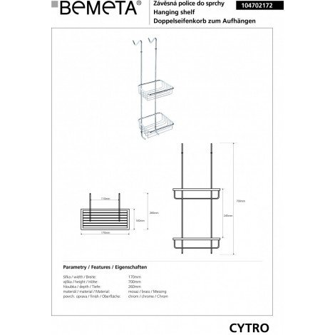 Подвесная полочка для душа BEMETA CYTRO 104702172 купить в Москве по цене от 5216р. в интернет-магазине mebel-v-vannu.ru