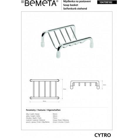 Мыльница BEMETA CYTRO 104708182 купить в Москве по цене от 509р. в интернет-магазине mebel-v-vannu.ru