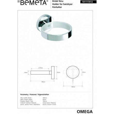 Держатель фена Без логотипа BEMETA OMEGA 101117012 купить в Москве по цене от 1208р. в интернет-магазине mebel-v-vannu.ru
