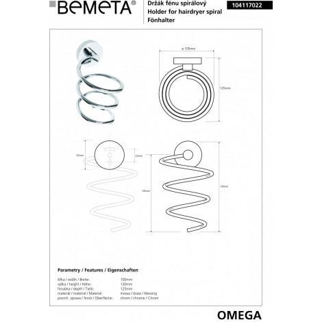 Держатель фена спираль BEMETA OMEGA 104117022 купить в Москве по цене от 1285р. в интернет-магазине mebel-v-vannu.ru