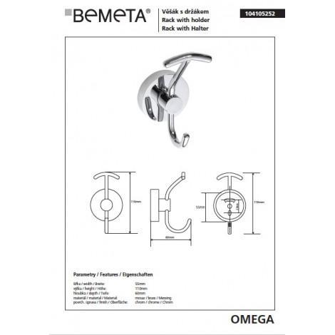 Крючок для одежды BEMETA OMEGA 104105252 55 мм купить в Москве по цене от 1160р. в интернет-магазине mebel-v-vannu.ru