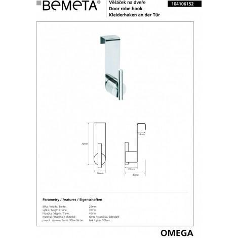 Одинарный крючок для одежды BEMETA OMEGA 104106152 20 мм купить в Москве по цене от 1018р. в интернет-магазине mebel-v-vannu.ru