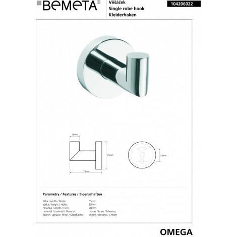 Крючок BEMETA OMEGA 104206022 купить в Москве по цене от 770р. в интернет-магазине mebel-v-vannu.ru