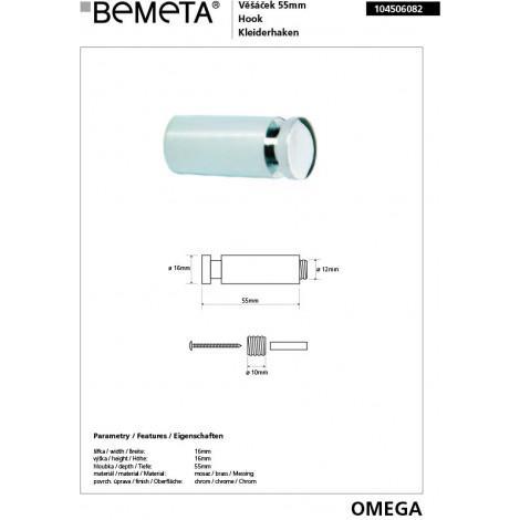 Крючок прямой BEMETA OMEGA 104506082 55 мм купить в Москве по цене от 243р. в интернет-магазине mebel-v-vannu.ru