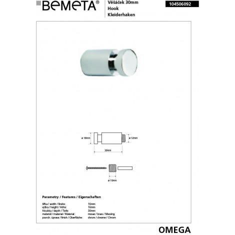 Крючок прямой BEMETA OMEGA 104506092 30 мм купить в Москве по цене от 219р. в интернет-магазине mebel-v-vannu.ru