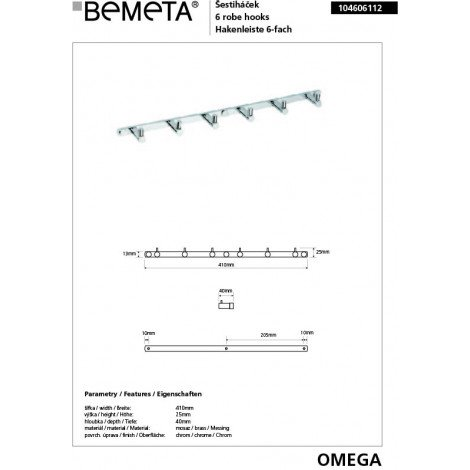 6 крючков BEMETA OMEGA 104606112 купить в Москве по цене от 1563р. в интернет-магазине mebel-v-vannu.ru