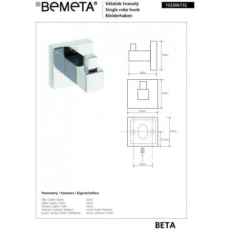 Крючок для одежды BEMETA BETA 132306172 купить в Москве по цене от 574р. в интернет-магазине mebel-v-vannu.ru
