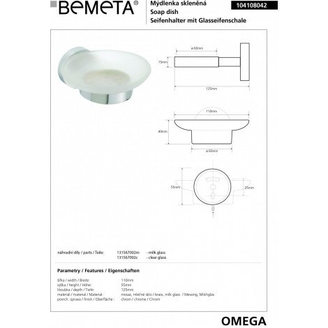 Мыльница стеклянная BEMETA OMEGA 104106152 110 мм купить в Москве по цене от 1089р. в интернет-магазине mebel-v-vannu.ru