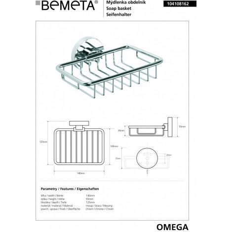 Мыльница стеклянная BEMETA OMEGA 104108162 140 мм купить в Москве по цене от 1291р. в интернет-магазине mebel-v-vannu.ru