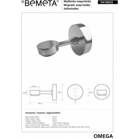 Мыльница магнетическая BEMETA OMEGA 104108202 купить в Москве по цене от 1160р. в интернет-магазине mebel-v-vannu.ru