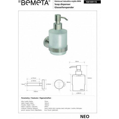 Настенный дозатор для жидкого мыла BEMETA NEO 104109115 mini купить в Москве по цене от 1806р. в интернет-магазине mebel-v-vannu.ru