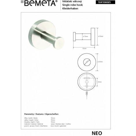 Крючок цилиндрический BEMETA NEO 104106065 купить в Москве по цене от 598р. в интернет-магазине mebel-v-vannu.ru