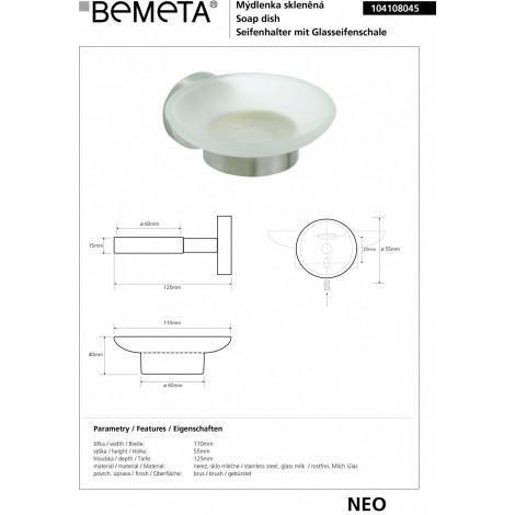 Мыльница стеклянная BEMETA NEO 104108045 купить в Москве по цене от 1255р. в интернет-магазине mebel-v-vannu.ru