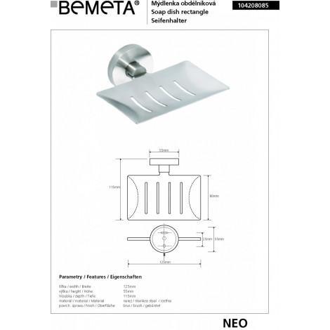 Мыльница прямоугольная BEMETA NEO 104208085 купить в Москве по цене от 1391р. в интернет-магазине mebel-v-vannu.ru