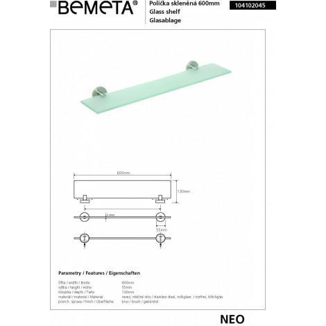 Полочка стеклянная BEMETA NEO 104102045 600 мм купить в Москве по цене от 1954р. в интернет-магазине mebel-v-vannu.ru