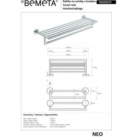 Полочка для полотенец BEMETA NEO 104205075 купить в Москве по цене от 5387р. в интернет-магазине mebel-v-vannu.ru