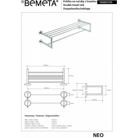 Полочка для полотенец двойная BEMETA NEO 104205105 купить в Москве по цене от 6032р. в интернет-магазине mebel-v-vannu.ru