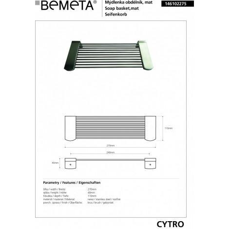 Полочка BEMETA NEO 146102275 купить в Москве по цене от 3380р. в интернет-магазине mebel-v-vannu.ru