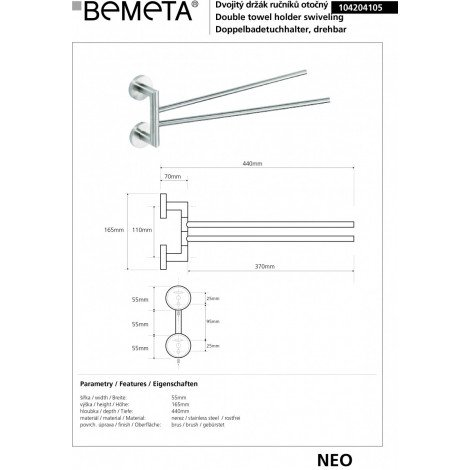 Полотенцедержатель двойной поворотный BEMETA NEO 104204105 купить в Москве по цене от 2924р. в интернет-магазине mebel-v-vannu.ru